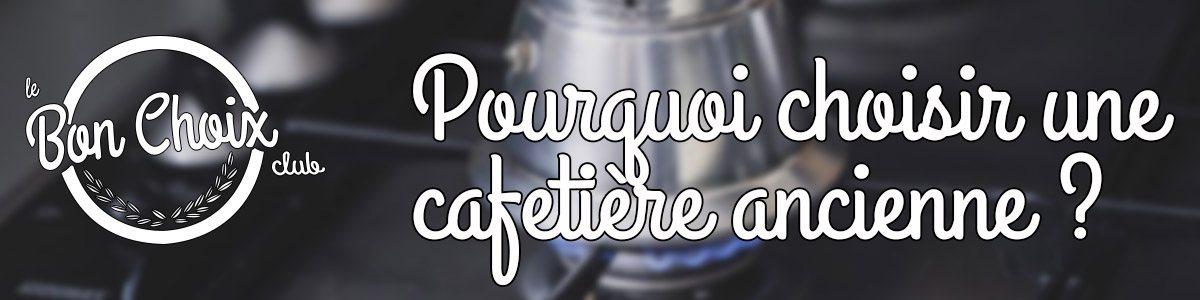 Cafetière en tôle émaillée : Un style rétro