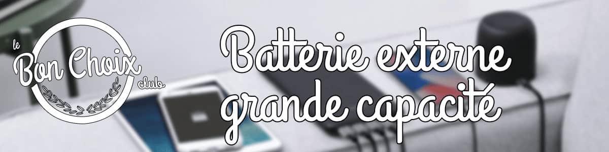 batterie de secours grande capacité