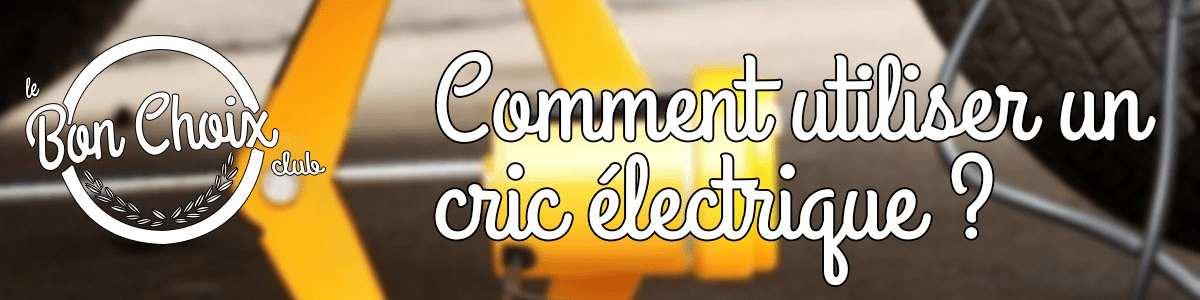 cric auto electrique